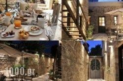 Hotel Ellique in Rhodes Chora, Rhodes, Dodekanessos Islands