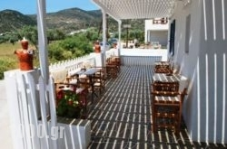 Hotel Filoxenia in Sifnos Chora, Sifnos, Cyclades Islands
