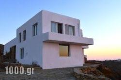 Fanari Villas & Apartments in Mykonos Chora, Mykonos, Cyclades Islands