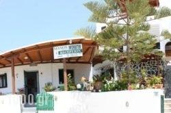 Manos Studios in Platys Gialos, Mykonos, Cyclades Islands