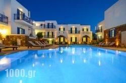 Agios Prokopios Hotel in Agios Prokopios, Naxos, Cyclades Islands
