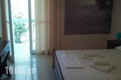 Francisco Hotel in Pilio Area, Magnesia, Thessaly