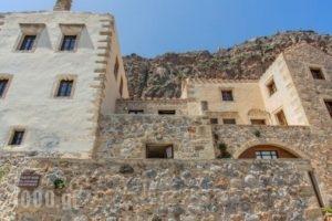 Pablito House_holidays_in_Hotel_Peloponesse_Lakonia_Monemvasia