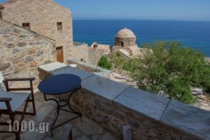 Pablito House_best deals_Hotel_Peloponesse_Lakonia_Monemvasia