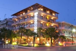 Tropicana_accommodation_in_Hotel_Macedonia_Pieria_Paralia Katerinis