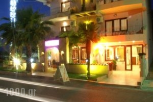 Tropicana_best deals_Hotel_Macedonia_Pieria_Paralia Katerinis