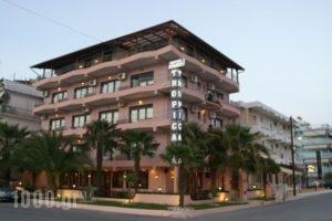 Tropicana_holidays_in_Hotel_Macedonia_Pieria_Paralia Katerinis