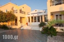 Manine Apartments in Kos Chora, Kos, Dodekanessos Islands
