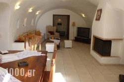 Irida Cave House in Megalochori, Sandorini, Cyclades Islands