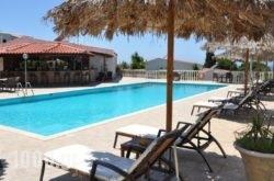 Hotel Navarone in Pilio Area, Magnesia, Thessaly