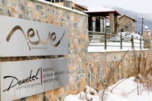 Domotel Neve Mountain Resort' Spa_accommodation_in_Hotel_Macedonia_Pella_Edessa City