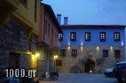 Varosi 4 Seasons in Edessa City, Pella, Macedonia