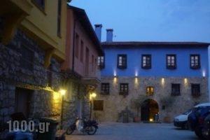 Varosi 4 Seasons_accommodation_in_Hotel_Macedonia_Pella_Edessa City