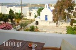 Mitsi Studios in Naousa, Paros, Cyclades Islands