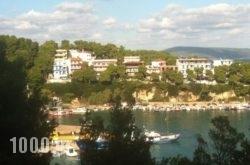 Pension Hara in Skopelos Chora, Skopelos, Sporades Islands
