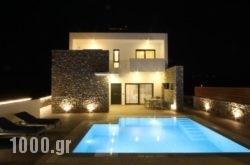 Prasonisi Villas in Gennadi, Rhodes, Dodekanessos Islands