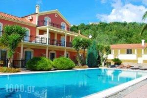 Corfu Pearl_accommodation_in_Hotel_Ionian Islands_Corfu_Corfu Rest Areas