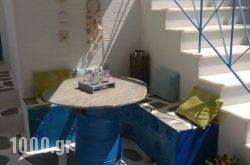 Akteon Hotel in Paros Chora, Paros, Cyclades Islands