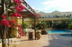 Helios Apartments in Daratsos, Chania, Crete