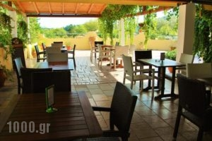 Corfu Pearl_best deals_Hotel_Ionian Islands_Corfu_Corfu Rest Areas