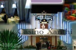 Hotel Casino Xanthi_holidays_in_Hotel_Thraki_Xanthi_Xanthi City