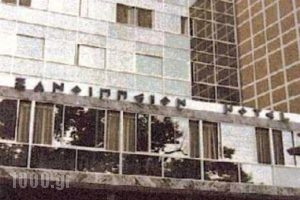 Xanthipion_accommodation_in_Hotel_Thraki_Xanthi_Xanthi City