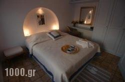 Aria Suites in Fira, Sandorini, Cyclades Islands