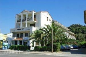 Samaina Maisonettes_travel_packages_in_Aegean Islands_Samos_Karlovasi