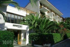 Samaina Maisonettes_best deals_Apartment_Aegean Islands_Samos_Karlovasi