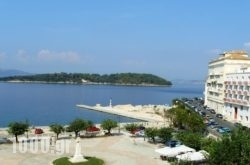 Konstantinoupolis in Corfu Rest Areas, Corfu, Ionian Islands