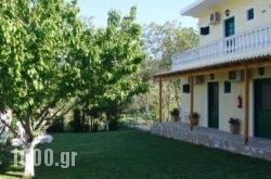 Perfect Ten in Corfu Rest Areas, Corfu, Ionian Islands