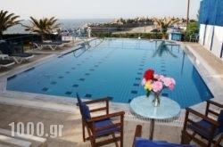 Porto Bello Hotel Apartments in Gouves, Heraklion, Crete
