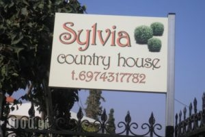 Sylvia Country House_holidays_in_Hotel_Crete_Chania_Fournes
