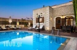 Villas Elia & Myrtia in Rethymnon City, Rethymnon, Crete