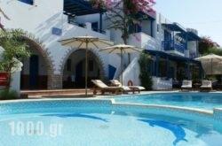 Dimitra Hotel in Agios Prokopios, Naxos, Cyclades Islands