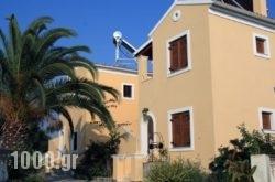 Villa Helen in Arillas, Corfu, Ionian Islands