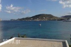 Heliotropio Studios & Apartments in Apollonia, Milos, Cyclades Islands