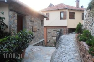 Mansion Terpou_travel_packages_in_Thessaly_Magnesia_Volos City