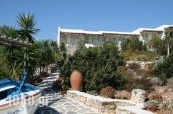 Villa Zografos in Iraklia Chora, Iraklia, Cyclades Islands