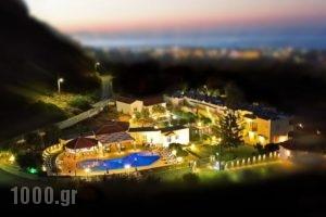 Villa Mare Monte Aparthotel_best deals_Villa_Crete_Heraklion_Malia
