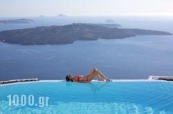 Alta Vista Suites in Sandorini Chora, Sandorini, Cyclades Islands