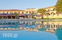Hotel Palmyra in Zakinthos Chora, Zakinthos, Ionian Islands