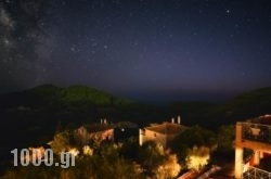 Revera Traditional Stone Villas, Apartments & Studios in  Laganas, Zakinthos, Ionian Islands