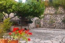 Villa Filaretos in Vasiliki, Lefkada, Ionian Islands