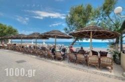 Nostos Hotel in kamari, Sandorini, Cyclades Islands