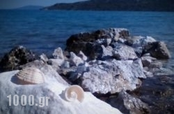 Xenon Christina in  Kiveri, Argolida, Peloponesse