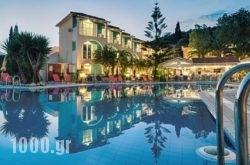 Sun Rise Hotel in Planos, Zakinthos, Ionian Islands
