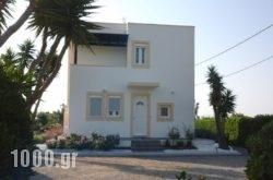 Aphrodite Villa Gennadi in Rhodes Rest Areas, Rhodes, Dodekanessos Islands