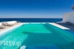 Grace Villa No1 in Imerovigli, Sandorini, Cyclades Islands