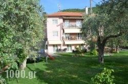 Villa Rania in Thasos Chora, Thasos, Aegean Islands